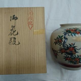 【花瓶】喜昭堂造 花と鳥柄の花瓶【美品】