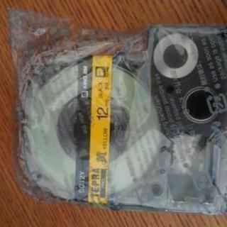 テプラテープ黄色