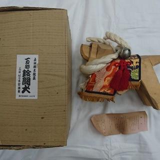 【木彫り】土佐闘犬 一刀彫【民芸品】