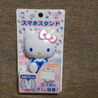 Hello Kittyスマホ スタンド