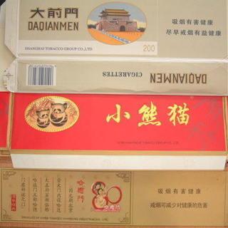 ★煙草グッズ★中国たばこダース空き箱★3枚★中古品★
