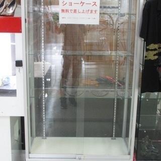 ☆ショーケース☆幅90×奥行き45×高さ186cm☆無料です。引取限定