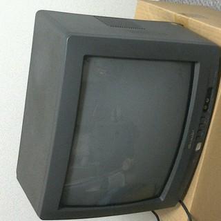 (無料)ブラウン管テレビ シャープ 14型