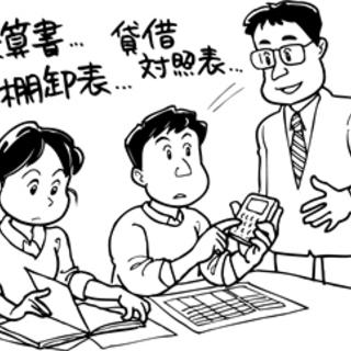 法人税の確定申告書の書き方を一緒に勉強しませんか?簡単ですよ(^^)/