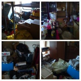 ゴミ屋敷片付け不用品回収 恥ずかしがらずにお気軽にご相談ください。