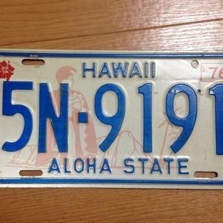ハワイ☆ナンバープレート