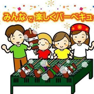 🆕☆7/21(土)☆『BBQオフ会💓』男女参加者募集🎵🎵(^o^)...
