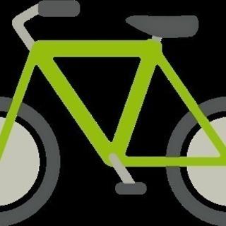 自転車求む(;o;)!