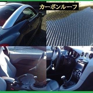車検満タン 左ハンドル 6速マニュアル プジョー RCZ カーボンルーフ レザーパック 機関良好 - 川越市