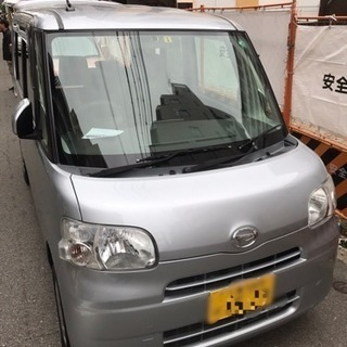 H24 タント L 快適 車検満タン 安価