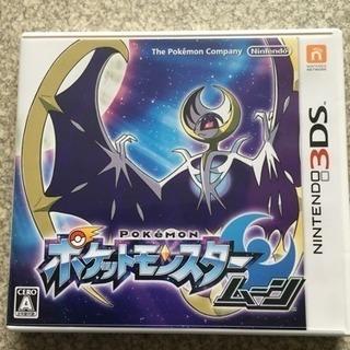 中 179 ポケットモンスター ムーン Nintendo 3DS ...