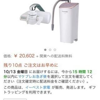 パナソニック 浄水器 tk-aj21