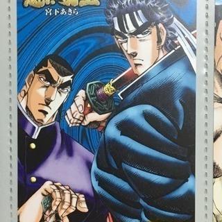 『月刊コミック 特盛』テレホンカード5枚セット