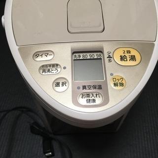 パナソニック ダイヤモンドフッ素 電気ポット 3L