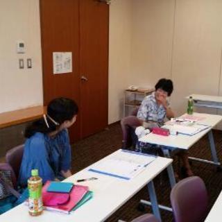 心理カウンセラー養成講座 成田市 3月コース