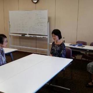 心理カウンセラー養成講座説明会 成田校 3月コース  - 資格