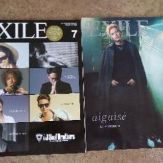三代目J Soul Brothers CD×ストラップ×ポスター×雑誌