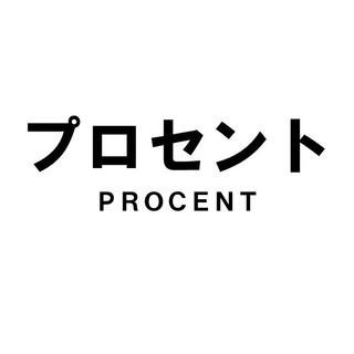 ★一般事務職★ヤル気重視の採用!
