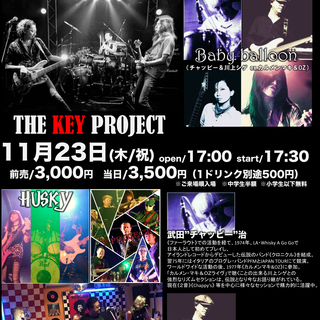 THE KEY PROJECT & Baby balloon(チャ...