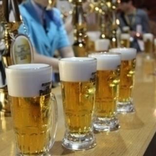 10月29日(10/29)  ビール好き集まれ!!出来立てのビール...