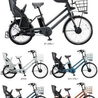 電動自転車譲ってください😫🙏