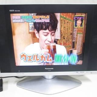 Panasonic 20型液晶テレビ