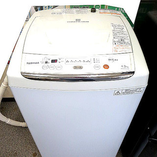 TOSHIBA 東芝 全自動洗濯機 AW-42ML 4.2kg 1...
