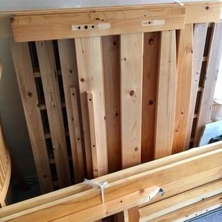 木製 二段ベッド 中古