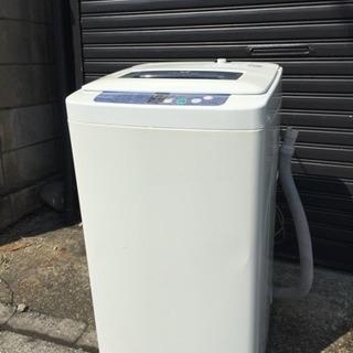 《《全自動洗濯機設置4500円〜!!》》