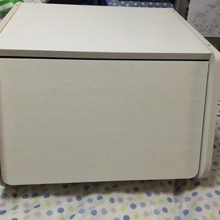 収納ボックス オフホワイト