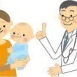 訪問看護ステーション看護師が、病児...