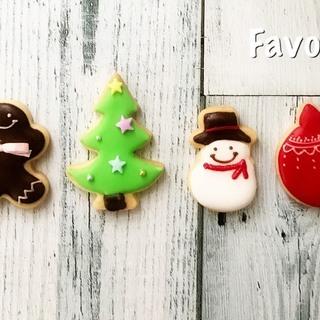 富士見市みずほ台 子供のためのクリスマス アイシングクッキーレッスン