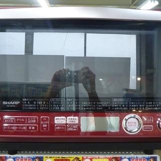 【ハンズクラフト博多店】SHARP シャープ 過熱水蒸気オーブンレ...