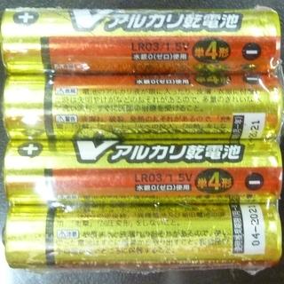 【ハンズクラフト博多店】オーム電機 アルカリ乾電池 単4 未使用品