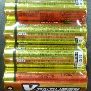 【ハンズクラフト博多店】オーム電機 アルカリ乾電池 単3 未使用品