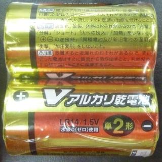 【ハンズクラフト博多店】オーム電機 アルカリ乾電池 単2 未使用品