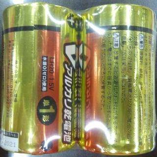 【ハンズクラフト博多店】オーム電機 アルカリ乾電池 単1 未使用品