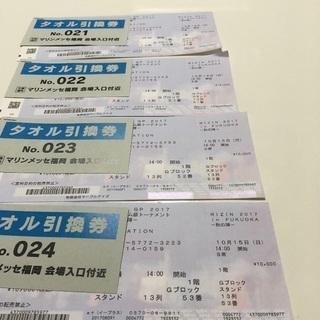 総合格闘技RIZIN2017観覧チケット
