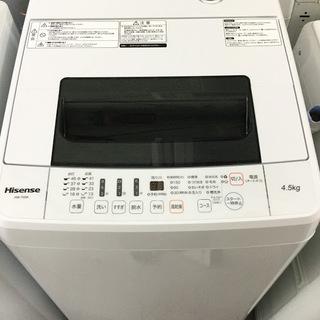 【期間限定30%OFF・全国送料無料・半年保証】洗濯機 2016年...