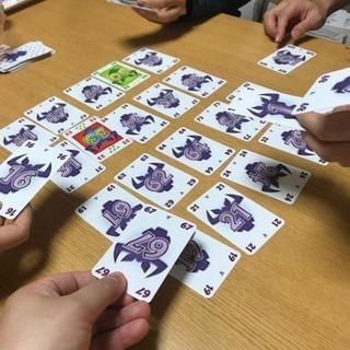ニムト!!(アナログゲーム)10/22.15時〜