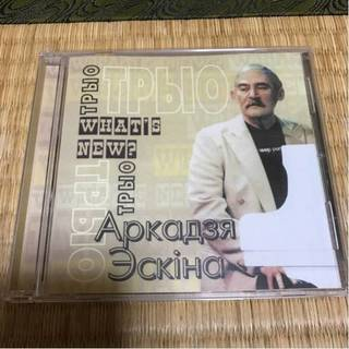 ジャズ トリオ Arkady Eskin Trio / What...