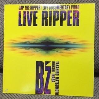値下げ B'z LIVE RIPPER LD レーザーディスク ビーズ