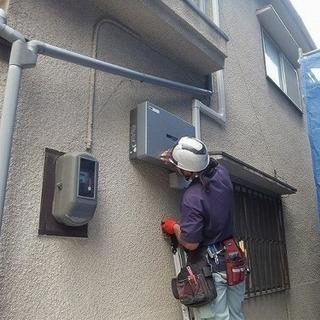 太陽光発電・蓄電池・オール電化(見...