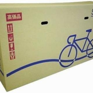 クロス/ロードバイク用輸送箱(西濃運輸シンプル輪行箱)の画像