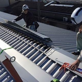 建築板金・太陽光発電