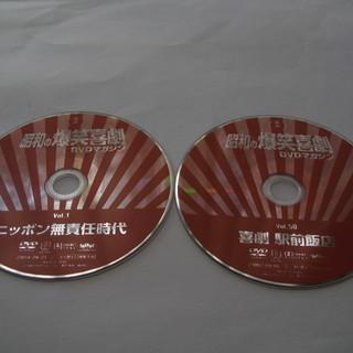 東宝  昭和の爆笑喜劇  DVDマガジン  全50巻