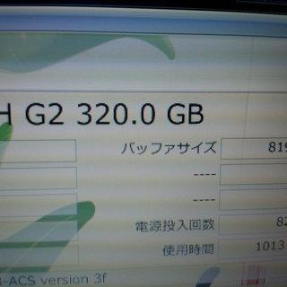 一体型デスクトップ 富士通 FMV-DESKPOWER F/B50③ Windows7 使用時間約1013時間 − 千葉県