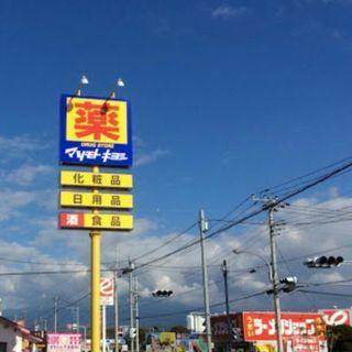 募集40店(申込み30店・残10店)第2回富士MAMAマーケット