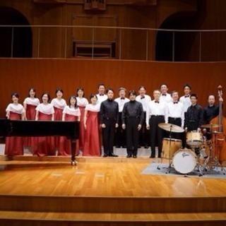 混声合唱団コーロミストステッラクリスマス演奏会(第4回定期演奏会)