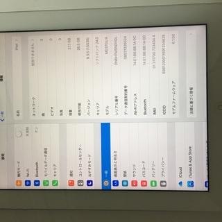 【美品】ipad3 softbank 第3世代 32GB wifi+cellular シルバー 判定〇 MD370J/A 動作良好 送料込み - パソコン